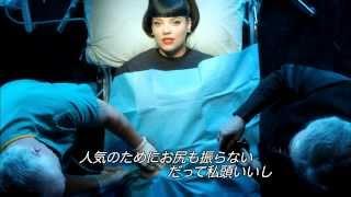 リリー・アレン − ハード・アウト・ヒア (日本語字幕入りver.)