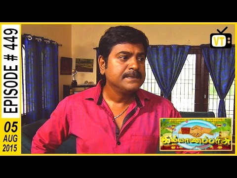 Kalyana Parisu 05-08-2015 | Sun Tv Serial