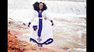 Video WAKAtv - Luwam Gebreberhan - Shelmeni / ሸልመኒ - New Eritrean Music Video 2017 MP3, 3GP, MP4, WEBM, AVI, FLV Juni 2018
