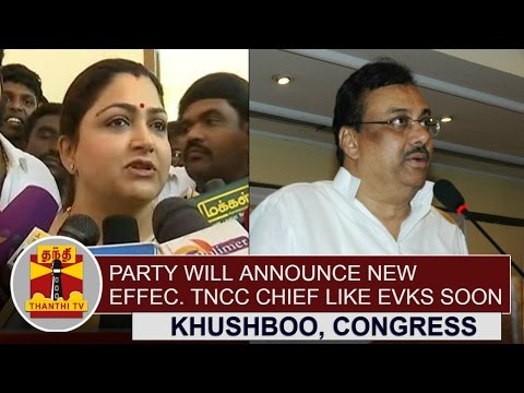 Party-will-announce-New-Effective-TNCC-Chief-like-E-V-K-S-Elangovan-soon-Khushboo-Thanthi-TV