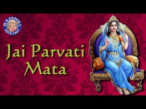 parvati - This aarti is sung in praise of Goddess Parvati who is the divine consort of Lord Shiva, the Trinity God. Goddess Parvati is also considered as a representat...