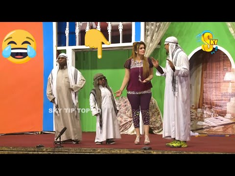 Khubsurat Kaif and Vicky Kodu with Azeem Vicky | full Stage Drama Meri Khushboo | Comedy Clip 2020