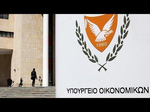 Πετυχημένη η πρώτη έκδοση ομολόγου 15ους διάρκειας από την Κύπρο…