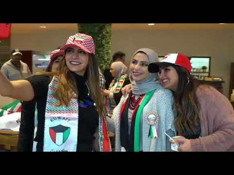 EQUATE Celebrates Kuwait National & Liberation Days