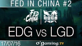 Edward Gaming vs LGD Gaming - Fed in China - Best of LPL #2
