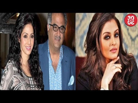 Video Boney Kapoor's Sweet Surprise For Sridevi | Aishwarya To Star In 'Padmavati' download in MP3, 3GP, MP4, WEBM, AVI, FLV January 2017