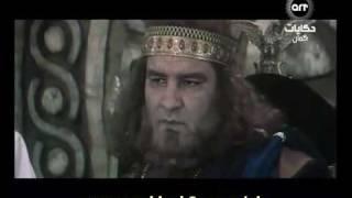 مسلسل مريم المقدسة الحلقة ( 11 ) الجزء 4