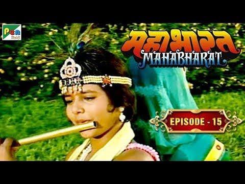 Devakasur and Trulambasur Vadh | Mahabharat Stories | B. R. Chopra | EP – 15