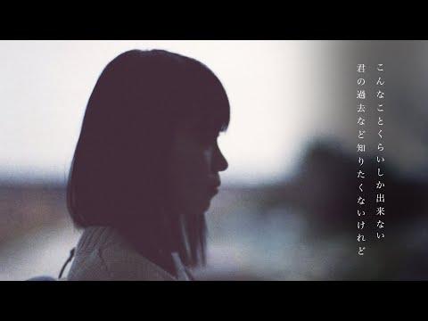 Karin.「君が生きる街」Lyric Video