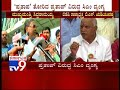 image of Hunsur Tense: BSY Claims Revenge Politics by CM Siddaramaiah over Pratap Simha Arrest