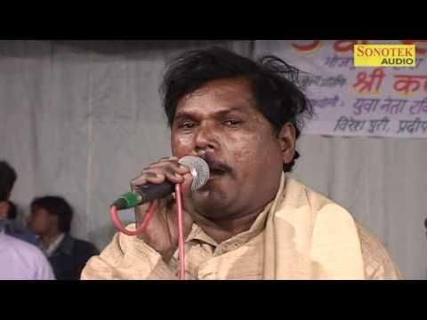 Video Bhojpuri Muqabla - Rasdar Muqabla Part 5 | Tapeshwar Chauhan, Bijender Giri download in MP3, 3GP, MP4, WEBM, AVI, FLV January 2017