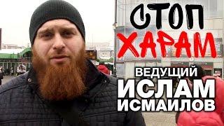 «За ислам я жизнь отдам»: в Москве начал действовать «шариатский патруль»