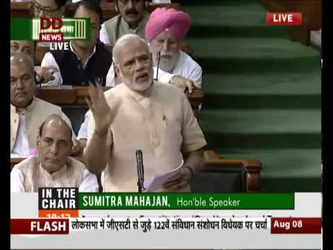 PM Narendra Modi addresses Lok Sabha on GST Bill