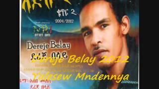 Dereje Belay Yalesew