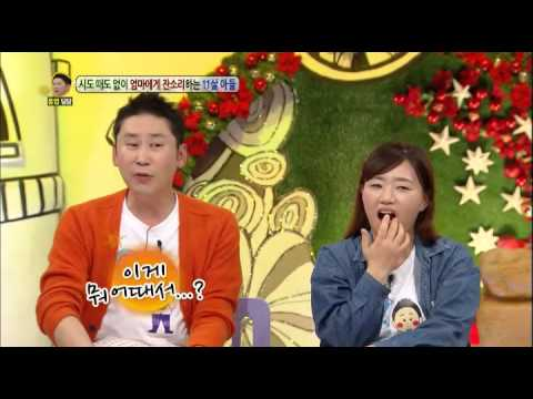 안녕하세요 - Hello Counselor EP157 # 006