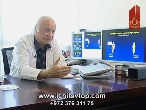 Клиника Топ Ихилов гарантирует эффективное лечение в Израиле, уровень используемых технологий и высочайшую квалификацию своих специалистов. Смотрите фильм о клинике и вы узнаете нас лучше
