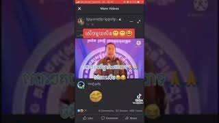 Khmer Comedy - មិត្តសម្លាញ់......
