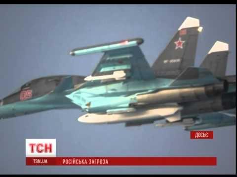 Силы НАТО перехватили 10 Российских самолетов