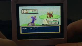Live! Shiny Lapras in FireRed after 21,772 SRs!