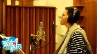 Nonton Pchy Recorded The Song From The Movie Love On That Day Film Subtitle Indonesia Streaming Movie Download