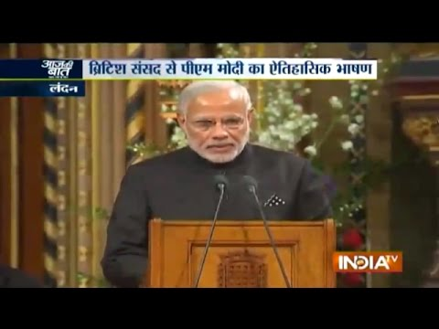 PM Narendra Modi's address at British Parliament in London, United Kingdom