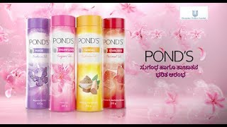 Pond's Dreamflower Talc – For a Fresh & Fragrant start to your day. - KANNADA
