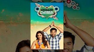 XxX Hot Indian SeX Vanakkam Chennai .3gp mp4 Tamil Video