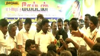 Clash at DMDK meeting at Dindigul
