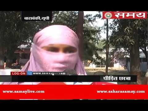 Teenage girl gang-raped in Barabanki
