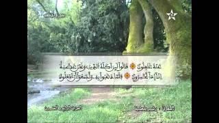 Recitation of the Sheikh Rachid belasheyyah تلاوة مميزة للمقرئ رشيد بلعشية الحزب 24