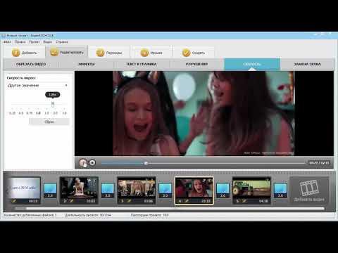Скачать для программу для склеивания видео на русском языке бесплатно