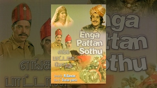 Enga Pattan Sothu (Full Movie) - Watch Free Full Length Tamil Movie Online