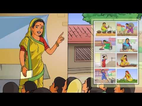 Animated Film on National Pension Scheme for SEWA Bank