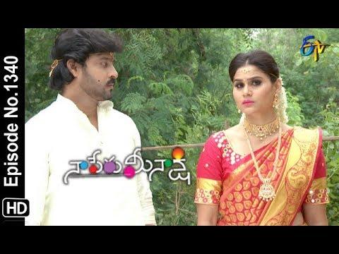 Naa Peru Meenakshi   16th September 2019    Full Episode No 1340   ETV Telugu