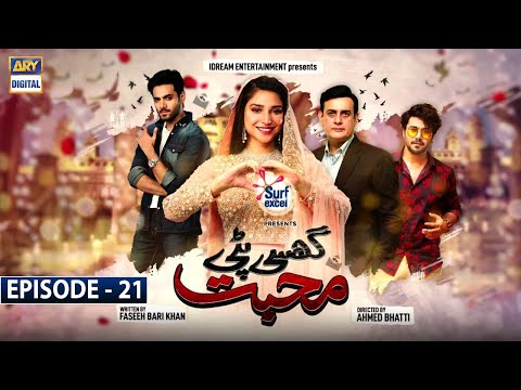 Ghisi Piti Mohabbat Episode 21 Presented by Surf Excel [Subtitle Eng] 24th Dec 2020 - ARY Digital