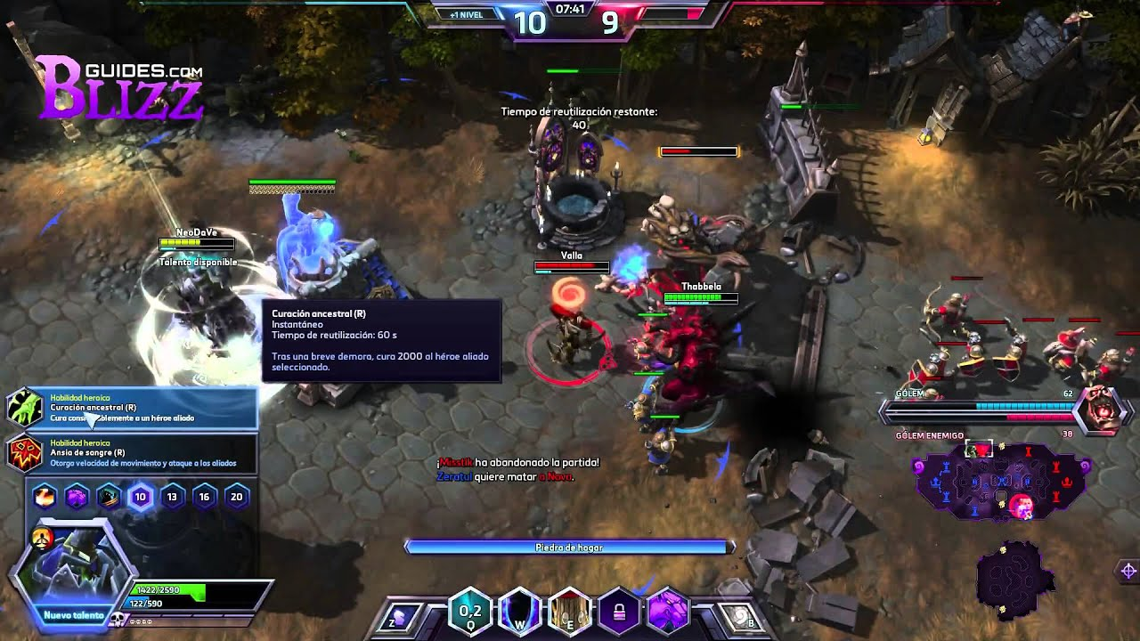 Heroes of the Storm | Rehgar | Premade | Minas