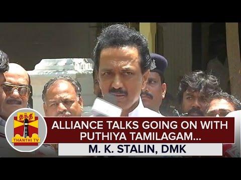 Alliance-Talks-going-on-with-Puthiya-Tamilagam--M-K-Stalin--Thanthi-TV