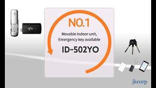 video thumbnail ID502YO (Japan movable Indoor Unit Digital Door Lock) youtube