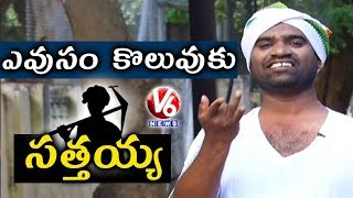 Bithiri Sathi As Farmer   Students To Give Monthly Salary To Organic Farmers in Chennai