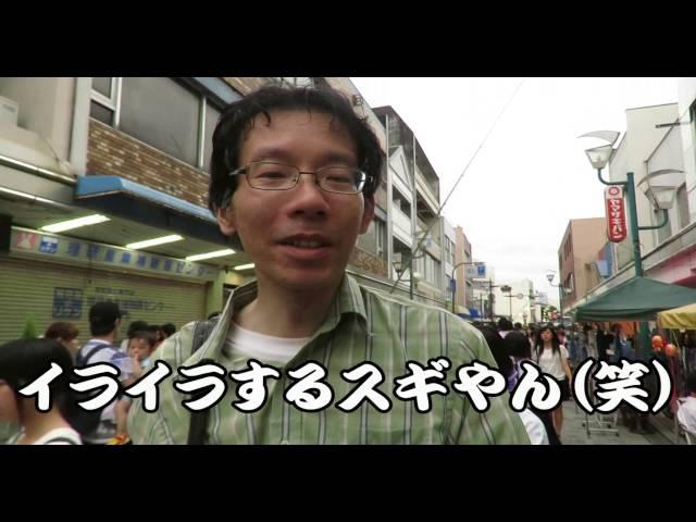 【ガチキレ!!】中年ニートが20代女性にセクハラ発言連発!!