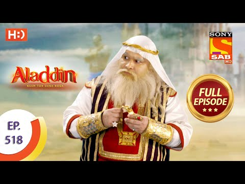 Aladdin - Ep 518 - Full Episode - 23rd November 2020