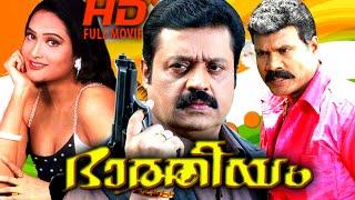 Video Malayalam Full Movie 2015 | Bhaaratheeyam |  Suresh Gopi Malayalam Full Movie 2015 New Releases [HD] MP3, 3GP, MP4, WEBM, AVI, FLV Januari 2019