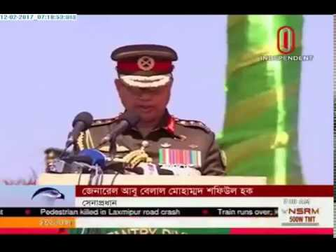 7 new units to beef up border security near Ramu Cantonment (12-02-2017)