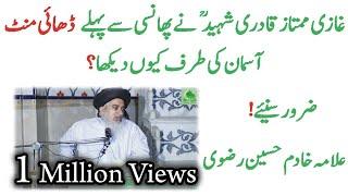 Video Ghazi Mumtaz Qadri ne Phansi se Pahly Asmaan Ki Taraf kyun Dahka By Allama Khadim Hussain Rizvi MP3, 3GP, MP4, WEBM, AVI, FLV September 2019