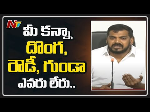YCP MLA Anil Kumar Extreme Comments on Chandrababu Naidu