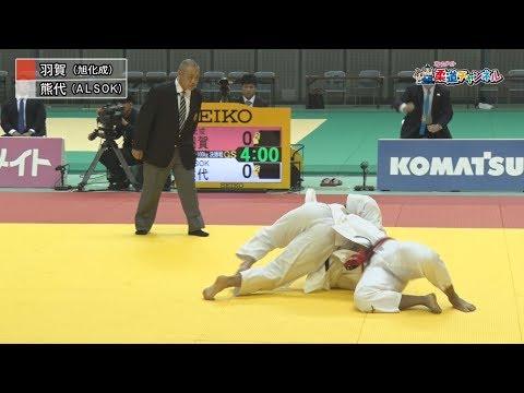 男子100kg級決勝