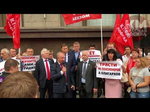 Рашкин: Не допустим повышения пенсионного возраста - DomaVideo.Ru