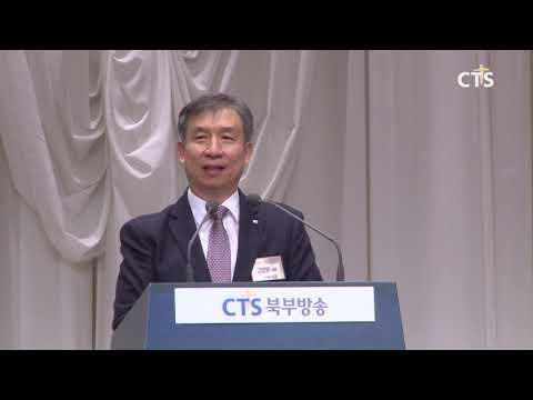 181231 CTS북부방송 개국7주년 송년가족의 밤 - CTS뉴스