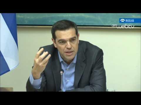 Εισήγηση στη συνεδρίαση της Επιτροπής Διαλόγου για την Συνταγματική Αναθεώρηση