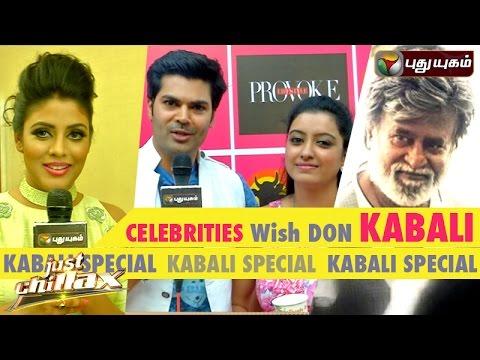 Celebrities-Wish-Don-Kabali-1-Just-Chillax-Full-interview-Kabali-Movie-Puthuyugam-TV